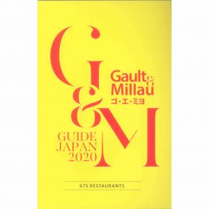 gaultmillau20202